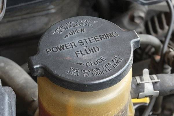 power steering service fluid container